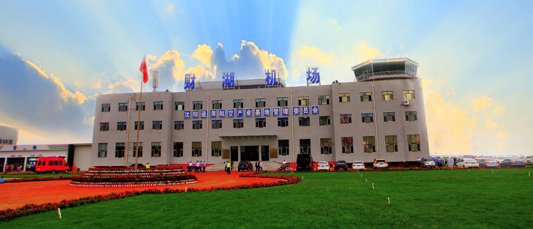 财胡机场主楼修1.jpg